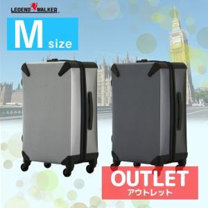 アウトレット スーツケース M サイズ 中型 軽量 キャリーバッグ キャリーケース キャリーバック 旅行かばん ファスナー B-5400-58
