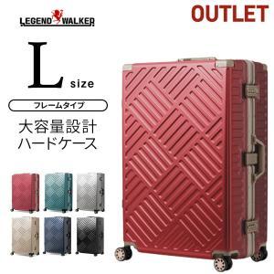 アウトレット スーツケース キャリーケース キャリーバッグ トランク 大型 軽量 Lサイズ おしゃれ 静音 ハード アルミ フレーム レジェンドウォーカー B-5510-70の画像