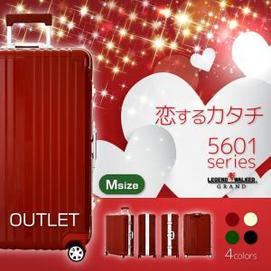 アウトレット スーツケース M サイズ 中型 軽量 キャリーバッグ キャリーケース キャリーバック 旅行かばん B-5601-64
