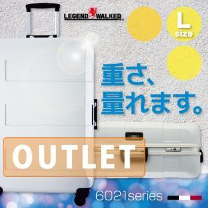 アウトレット スーツケース L サイズ 大型 軽量 キャリバッグ キャリーケース キャリーバック 重量計測機能付き 旅行かばん フレーム B-6021-70
