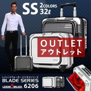 アウトレット スーツケース 機内持ち込み 小型 軽量 キャリーケース キャリーバッグ キャリーバッグ ビジネス メンズ 旅行かばん B-6206-44