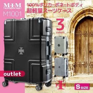 (アウトレット) クロスプレート付き スーツケース ファスナー (MODERNISM モダニズム)B...