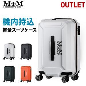 アウトレット スーツケース 機内持込み SSサイズ キャリー バッグ ケース モダニズム MODER...