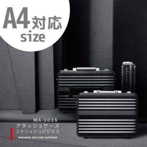 期間限定50%OFF】アタッシュケース 小型 超軽量 A4 対応 34cm ビジネス ケース フレーム 出張 メンズ バッグ MEM モダンリズム MA-3035