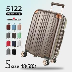 スーツケース キャリーケース キャリーバッグ トランク 小型 軽量 Sサイズ おしゃれ 静音 ハード ファスナー 拡張 5122-55