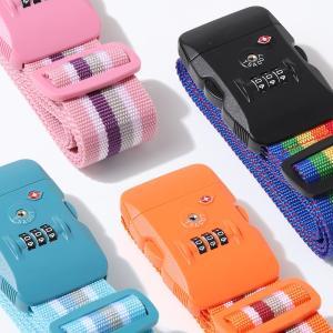 大人気スーツケースベルト こちらのページは単品購入専用となります。  型番:SB791 バンド長:1...