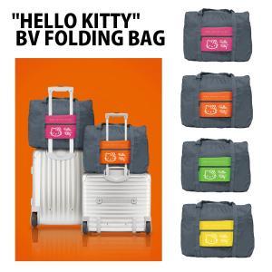 フォールディングバッグのキティコラボ。小さくたためるので旅行に最適。 キャリーバッグに取り付け可能。...