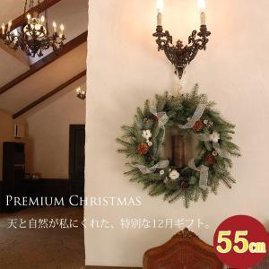 クリスマスリース 玄関 手作り『プレミアムなクリスマス』生 玄関ドア ナチュラル レストラン ホテル おしゃれ ナチュラル フレッシュ オレゴンモミ FW FO TR
