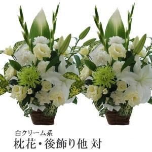お供え花アレンジメント対[家族葬の花対]生花弔...の詳細画像1
