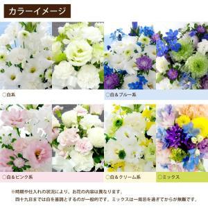 お供え花アレンジメント対[家族葬の花対]生花弔...の詳細画像3