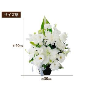 お供え花アレンジメント対[家族葬の花対]生花弔...の詳細画像4