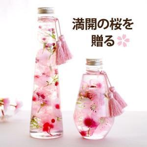誕生日 花 プレゼント 女性 桜 ハーバリウム L 送別会 卒業 退職 祝い お花 母の日 ギフト ...