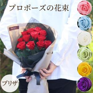 ダーズンローズ ダズンローズ プリザーブドフラワー ダーズンフラワー プロポーズ 結婚 バラの花束12本 1ダースのバラ