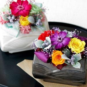 敬老の日 花 ギフト 和風 プリザーブドフラワー しあわせ プリザ つなぐ  お花 プレゼント フラ...