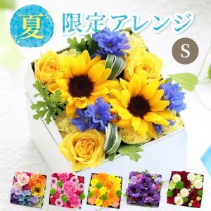 敬老の日 2020 花 プレゼント サプライズ ボックスフラワー 生花 アレンジ バラ 薔薇 お花 ...