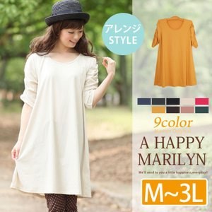 大きいサイズ ワンピース  クシュクシュ 七分袖 ワンピース ゆったり レディース ワンピ 秋 30代 40代 ファッション|marilyn