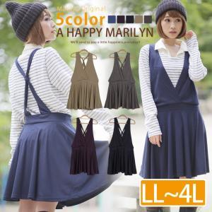 大きいサイズ  ワンピース カシュクール デザイン サロペット スカート レディース ワンピース ジャンパースカート 30代 40代 ファッション|marilyn