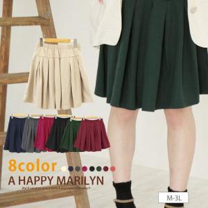 大きいサイズ レディース プリーツスカート 大きいサイズの服 レディス 春 30代 40代 ファッション|marilyn