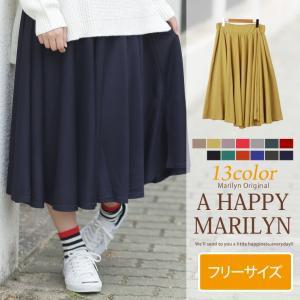 大きいサイズ レディース スカート 膝下丈 フレア サーキュラー  ミディ ひざ丈 ミモレ丈 30代 40代 ファッション 春|marilyn