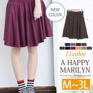 春 30代 40代 レディース ファッション スカート ウエストリブ フレアスカート サーキュラースカート  ボトムス 大きいサイズ|marilyn