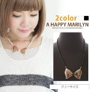 レディース アクセサリー メタリック リボン ペンダントトップ カラー ビーズ ネックレス可愛いのに存在感のある アクセ 30代 40代 ファッション|marilyn