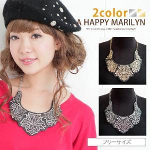 レディース ネックレス くり抜き メタル プレート × フェイクレザー モチーフの ネックレス 30代 40代 ファッション|marilyn