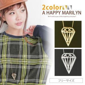 レディース ネックレス ビッグサイズ バイカラー ダイヤモンド モチーフ ロング ネックレス 30代 40代 ファッション|marilyn