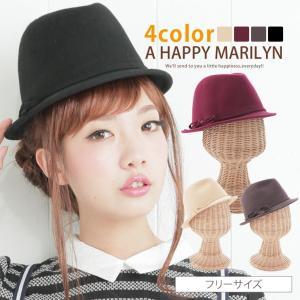 レディース 帽子 ウールフェルト 中折れ ハット いつものスタイルもトラッドな印象に。 30代 40代 50代 ファッション|marilyn