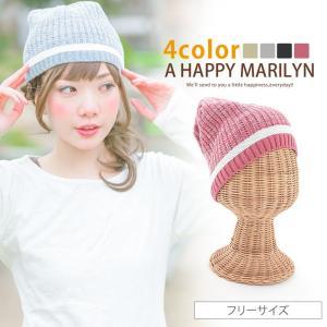 レディース 帽子 配色ラインがアクセントに!! 配色 ニット帽 カジュアルなコーデにピッタリ♪ 30代 40代 ファッション|marilyn