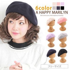 レディース 帽子 ニット ベレー帽 可愛い女の子の必須アイテム 帽子 ベレー ベレー帽 女性用 ニットベレー帽 ニット knit フリー 30代 40代 ファッション|marilyn