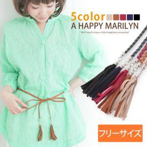 レディース ベルト タッセル フェイクレザー 三つ編み 細 ベルト ベーシックなカラーで使いやすい 30代 40代 ファッション marilyn