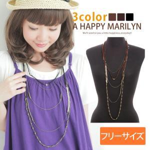 レディース ネックレス ツイード チェーン ビーズ 連 ロングネックレス ネックレス ロング ネックレス アクセサリー アクセ 30代 40代 ファッション|marilyn