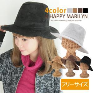 レディース 帽子 スエード調 中折れハット 帽子 ハット ぼうし 女性用 中折れハット  フリー 30代40代50代 ファッション|marilyn