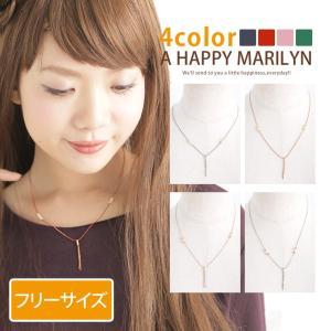 レディース ネックレス ビーズ×カラーチェーン シンプル アクセサリー アクセ 30代 40代 ファッション|marilyn