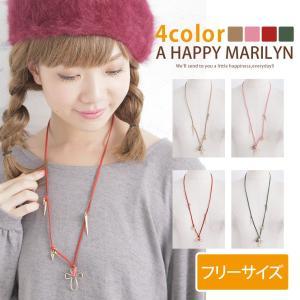 レディース ネックレス スエード ネックレス ネックレス アクセサリー アクセ フリー 30代 40代 ファッション|marilyn
