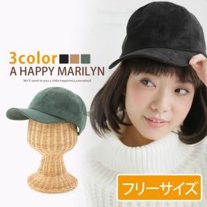 レディース 帽子 フェイクスエード NY刺繍入り キャップ 帽子 キャップ ぼうし cap 女性用 ベースボールキャップ ボーイッシュ ハット フリー|marilyn