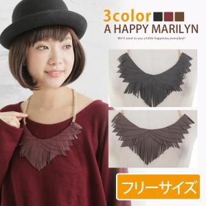 レディース ネックレス フェイクレザー ネックレス ネックレス アクセサリー アクセ フリー 30代 40代 ファッション|marilyn