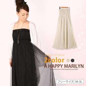 大きいサイズ レディース ベアワンピース チュール ラメニット 30代 40代 ファッション|marilyn