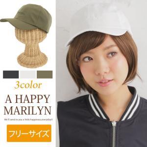 レディース 帽子 ロゴ刺繍入り キャップ 帽子 キャップ ぼうし cap 女性用 ベースボールキャップ ボーイッシュ 30代 40代 ファッション|marilyn