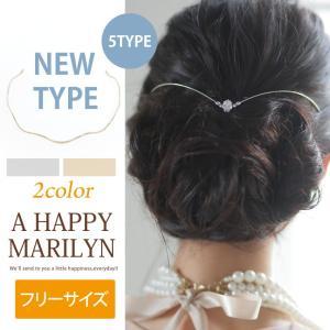 レディース バックカチューシャ 新色追加 ビジュー付・ノーマル 5type ヘアアクセサリー ヘッドアクセサリー 30代 40代 ファッション|marilyn