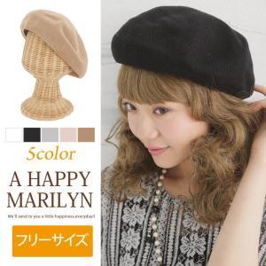レディース 帽子 サマーニット ベレー帽 ベレー 女性用 ニットベレー帽 30代 40代 ファッション|marilyn