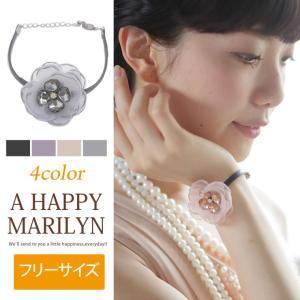 レディース ブレスレット シフォン フラワーモチーフ アクセサリー 30代 40代 50代 ファッション|marilyn
