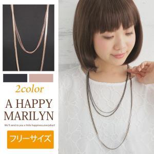 レディース ネックレス 4連 チェーン ロングネックレス アクセサリー 30代 40代 ファッション|marilyn