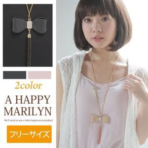 レディース ネックレス フェイクレザー リボン 2連 ロングネックレス アクセサリー 30代40代50代 ファッション|marilyn