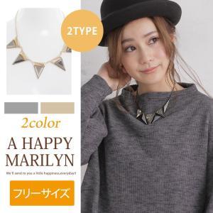 レディース ネックレス トライアングルモチーフ ボリューム 大ぶり 30代40代50代 ファッション|marilyn
