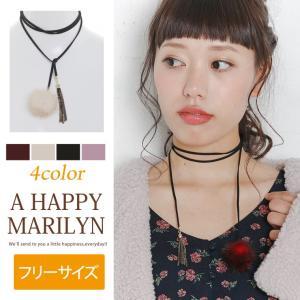 レディース ネックレス ミンク×メタルタッセル フェイクレザー コードチョーカー ポンポン 30代 40代 ファッション|marilyn