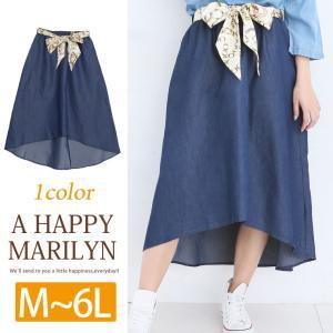 M〜 大きいサイズ レディース スカート スカーフベルト付 ウエストゴム デニム フィッシュテールスカート オリジナル  春 30代 40代 ファッション marilyn