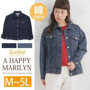 M〜 大きいサイズ レディース アウター コットン100% 刺しゅう入 長袖 ビッグ Gジャン オリジナル ジャケット ジージャン 秋 30代 40代 ファッション|marilyn