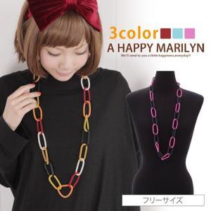 レディース ネックレス チェーン デザイン カラフル ネックレス 30代 40代 ファッション|marilyn