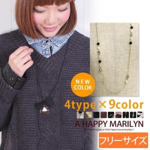 レディース ネックレス 4種から選べる パール ビジュ リボン ゴールドカラー ネックレス アクセサリー 30代 40代 ファッション|marilyn